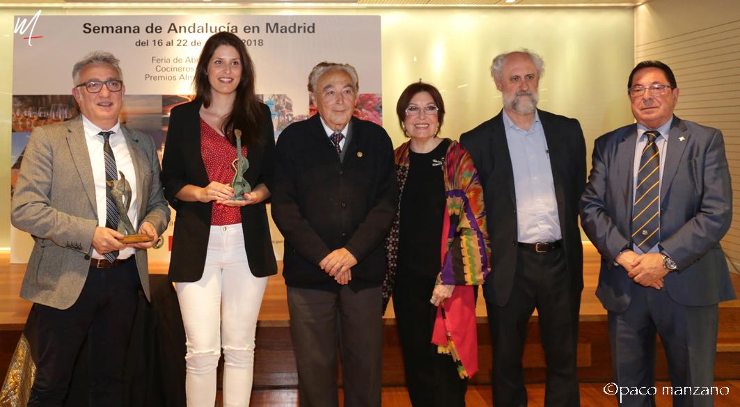 Entrega de los I Premios Alma de Andalucía
